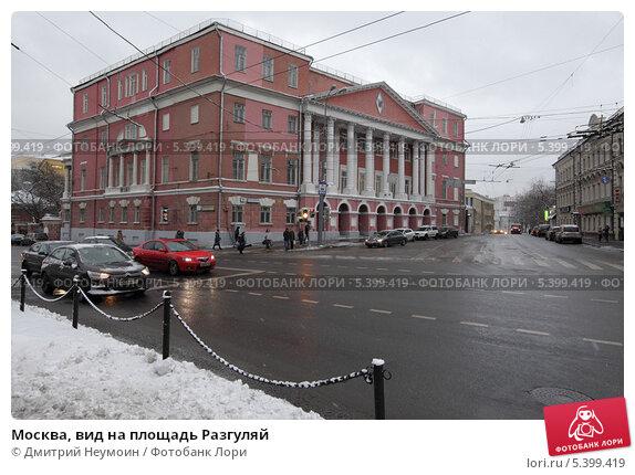 Москва, вид на площадь Разгуляй, эксклюзивное фото № 5399419, снято 7 декабря 2013 г. (c) Дмитрий Неумоин / Фотобанк Лори