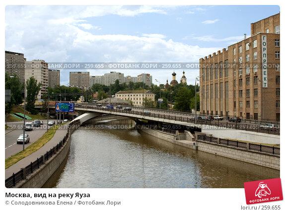 Москва, вид на реку Яуза, эксклюзивное фото № 259655, снято 2 июля 2007 г. (c) Солодовникова Елена / Фотобанк Лори