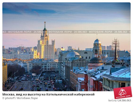 Купить «Москва, вид на высотку на Котельнической набережной», фото № 24586063, снято 20 ноября 2016 г. (c) photoff / Фотобанк Лори