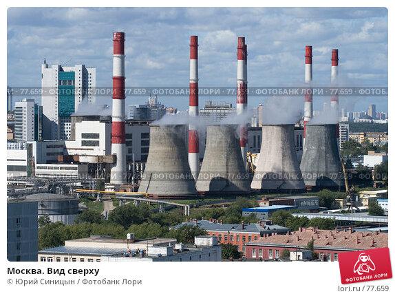Москва. Вид сверху, фото № 77659, снято 29 августа 2007 г. (c) Юрий Синицын / Фотобанк Лори