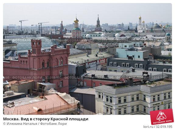 Купить «Москва. Вид в сторону Красной площади», фото № 32019195, снято 9 июня 2019 г. (c) Илюхина Наталья / Фотобанк Лори