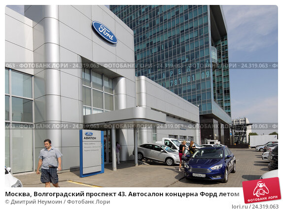 Автосалона в москве летом автоломбард договор купли продажи