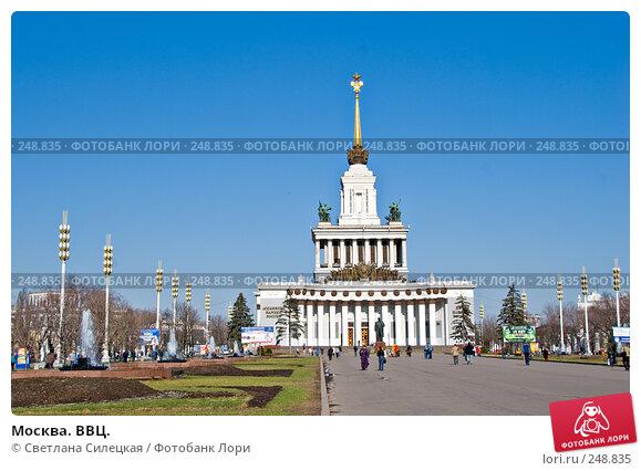 Москва. ВВЦ., фото № 248835, снято 10 апреля 2008 г. (c) Светлана Силецкая / Фотобанк Лори