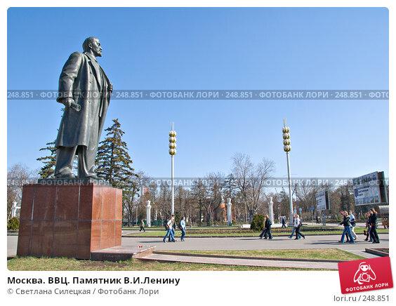 Москва. ВВЦ. Памятник В.И.Ленину, фото № 248851, снято 10 апреля 2008 г. (c) Светлана Силецкая / Фотобанк Лори