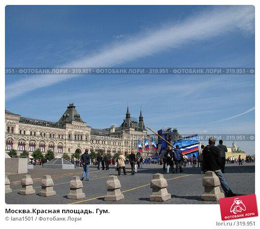 Москва.Красная площадь. Гум., эксклюзивное фото № 319951, снято 8 июня 2008 г. (c) lana1501 / Фотобанк Лори