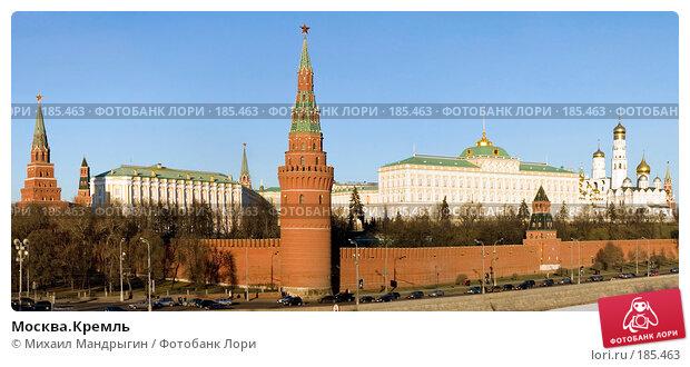 Москва.Кремль, фото № 185463, снято 6 января 2008 г. (c) Михаил Мандрыгин / Фотобанк Лори
