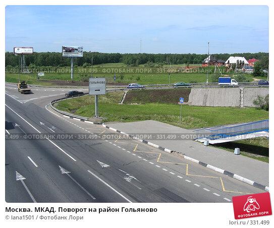 Москва.МКАД., эксклюзивное фото № 331499, снято 9 июня 2008 г. (c) lana1501 / Фотобанк Лори
