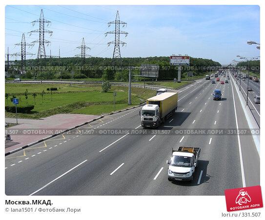 Москва.МКАД., эксклюзивное фото № 331507, снято 9 июня 2008 г. (c) lana1501 / Фотобанк Лори