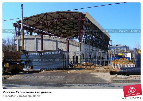 Москва.Строительство домов., эксклюзивное фото № 254775, снято 9 апреля 2008 г. (c) lana1501 / Фотобанк Лори