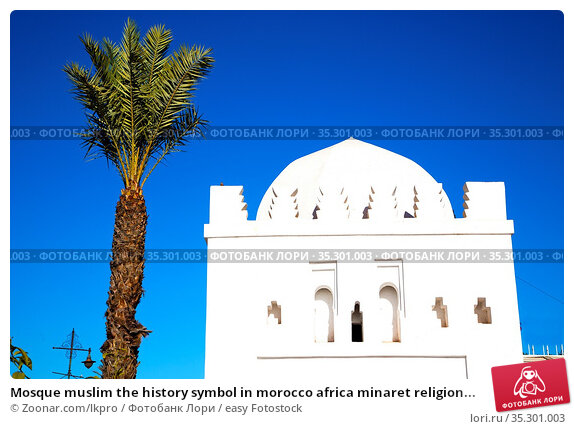 Mosque muslim the history symbol in morocco africa minaret religion... Стоковое фото, фотограф Zoonar.com/lkpro / easy Fotostock / Фотобанк Лори