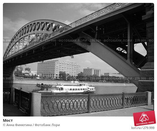 Мост, фото № 279999, снято 11 мая 2008 г. (c) Анна Финютина / Фотобанк Лори
