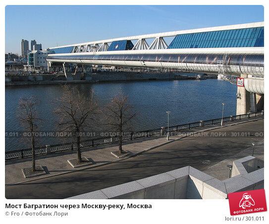 Мост Багратион через Москву-реку, Москва, фото № 301011, снято 3 апреля 2004 г. (c) Fro / Фотобанк Лори