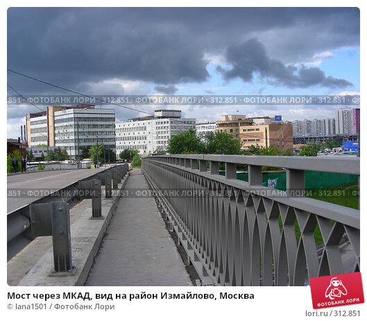 Мост через МКАД, вид на район Измайлово, Москва, эксклюзивное фото № 312851, снято 4 июня 2008 г. (c) lana1501 / Фотобанк Лори
