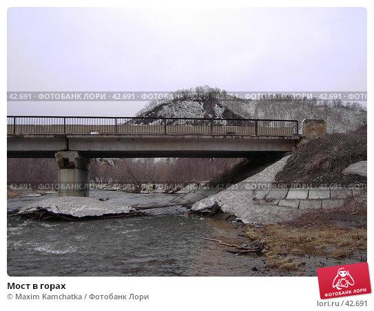 Мост в горах, фото № 42691, снято 12 мая 2007 г. (c) Maxim Kamchatka / Фотобанк Лори