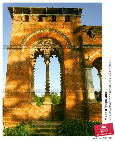 Мост в Марфино, фото № 189311, снято 17 июня 2006 г. (c) АЛЕКСАНДР МИХЕИЧЕВ / Фотобанк Лори
