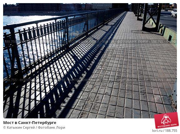 Мост в Санкт-Петербурге, фото № 188755, снято 1 сентября 2007 г. (c) Катыкин Сергей / Фотобанк Лори