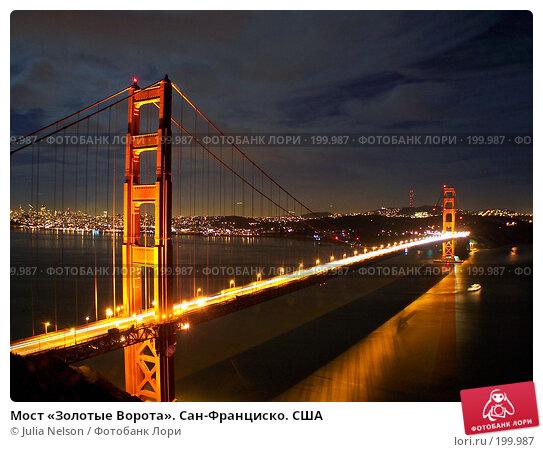 Мост «Золотые Ворота». Сан-Франциско. США, фото № 199987, снято 4 марта 2007 г. (c) Julia Nelson / Фотобанк Лори