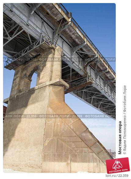 Мостовая опора, фото № 22359, снято 18 февраля 2006 г. (c) Вадим Пономаренко / Фотобанк Лори