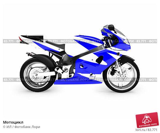 Мотоцикл, иллюстрация № 83771 (c) ИЛ / Фотобанк Лори