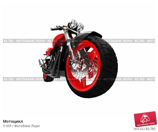 Мотоцикл, иллюстрация № 83783 (c) ИЛ / Фотобанк Лори