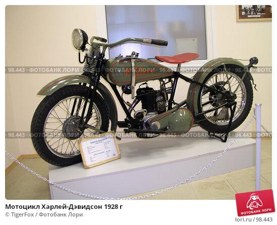 Мотоцикл Харлей-Дэвидсон 1928 г, фото № 98443, снято 24 июля 2017 г. (c) TigerFox / Фотобанк Лори
