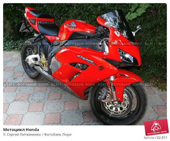 Мотоцикл Honda, фото № 62811, снято 14 июля 2007 г. (c) Сергей Литвиненко / Фотобанк Лори