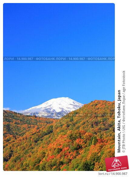Купить «Mountain, Akita, Tohoku, Japan», фото № 14900987, снято 21 июня 2018 г. (c) age Fotostock / Фотобанк Лори