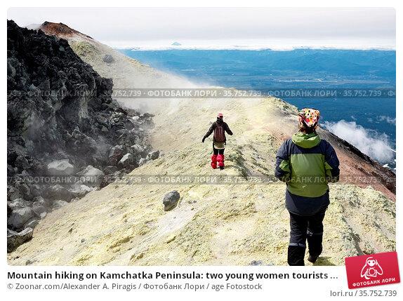 Mountain hiking on Kamchatka Peninsula: two young women tourists ... Стоковое фото, фотограф Zoonar.com/Alexander A. Piragis / age Fotostock / Фотобанк Лори