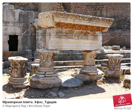 Мраморная плита. Эфес, Турция, фото № 9123, снято 9 июля 2006 г. (c) Маргарита Лир / Фотобанк Лори