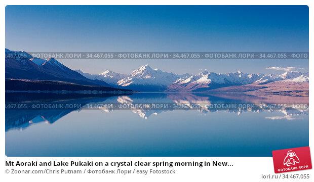 Mt Aoraki and Lake Pukaki on a crystal clear spring morning in New... Стоковое фото, фотограф Zoonar.com/Chris Putnam / easy Fotostock / Фотобанк Лори