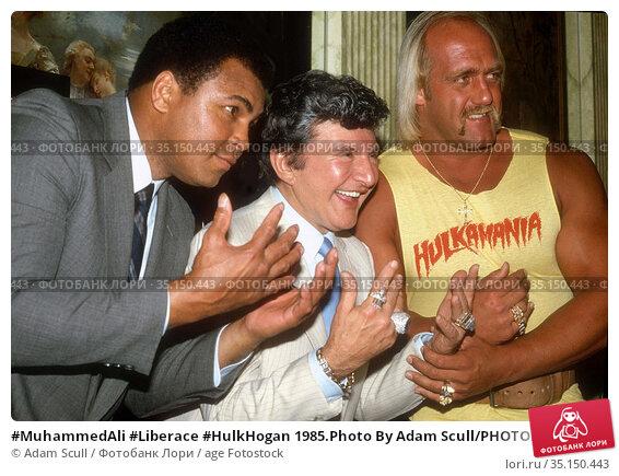 #MuhammedAli #Liberace #HulkHogan 1985.Photo By Adam Scull/PHOTOlink... Редакционное фото, фотограф Adam Scull / age Fotostock / Фотобанк Лори