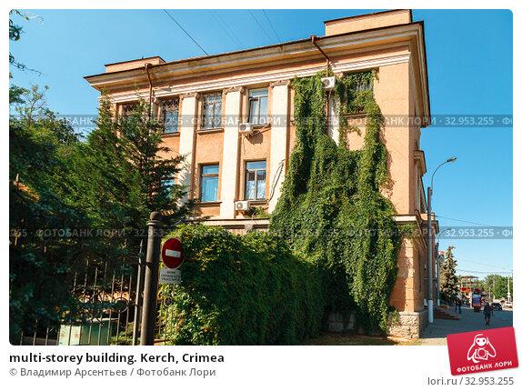 multi-storey building. Kerch, Crimea (2019 год). Редакционное фото, фотограф Владимир Арсентьев / Фотобанк Лори