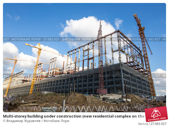 Купить «Multi-storey building under construction (new residential complex on the territory of the former ZIL plant), Moscow, Russia», фото № 27083927, снято 24 октября 2016 г. (c) Владимир Журавлев / Фотобанк Лори