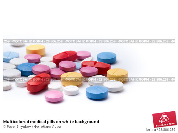Купить «Multicolored medical pills on white background», фото № 28806259, снято 7 августа 2017 г. (c) Pavel Biryukov / Фотобанк Лори