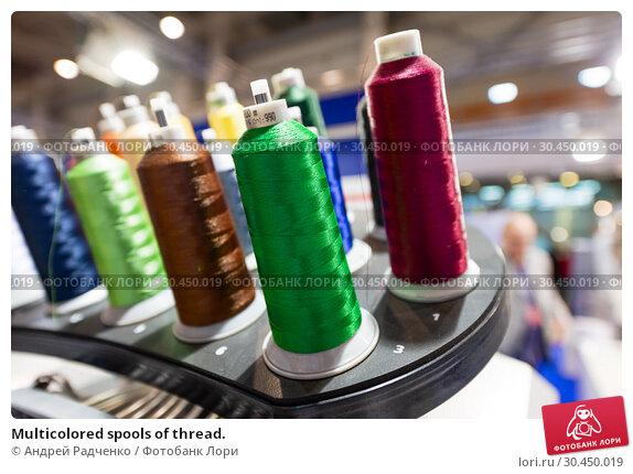Multicolored spools of thread. Стоковое фото, фотограф Андрей Радченко / Фотобанк Лори