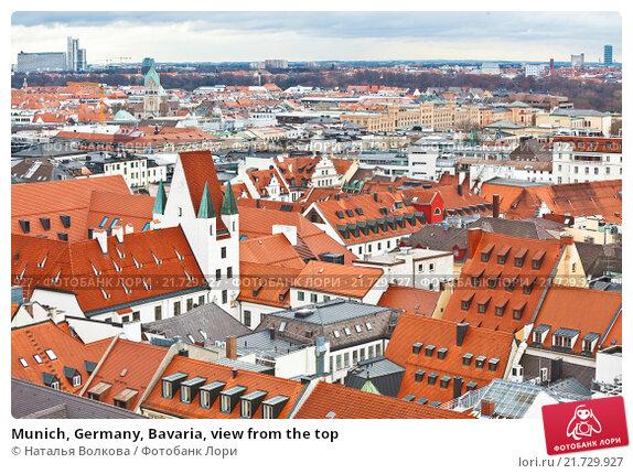 Купить «Munich, Germany, Bavaria, view from the top», фото № 21729927, снято 18 декабря 2012 г. (c) Наталья Волкова / Фотобанк Лори