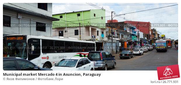 Municipal market Mercado 4 in Asuncion, Paraguay, фото № 26771931, снято 15 февраля 2017 г. (c) Яков Филимонов / Фотобанк Лори