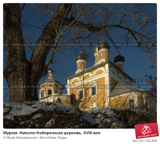 Муром. Николо-Набережная церковь. XVIII век, фото № 162435, снято 23 декабря 2007 г. (c) Яков Филимонов / Фотобанк Лори
