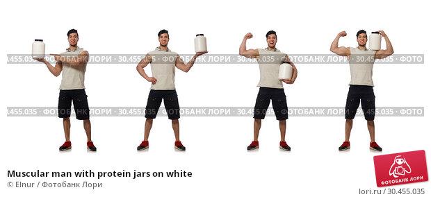 Muscular man with protein jars on white. Стоковое фото, фотограф Elnur / Фотобанк Лори