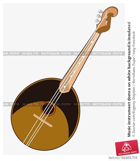 Music instrument domra on white background is insulated. Стоковое фото, фотограф Zoonar.com/Evgeniy Shipitsin / easy Fotostock / Фотобанк Лори