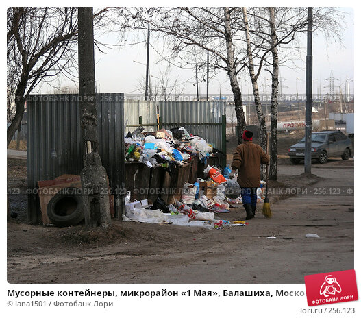 Мусорные контейнеры, микрорайон «1 Мая», Балашиха, Московская область, эксклюзивное фото № 256123, снято 31 марта 2008 г. (c) lana1501 / Фотобанк Лори