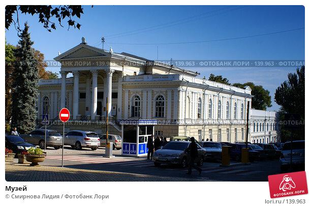 Музей, фото № 139963, снято 24 сентября 2007 г. (c) Смирнова Лидия / Фотобанк Лори