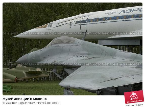 Музей авиации в Монино, фото № 9087, снято 28 июля 2005 г. (c) Vladimir Rogozhnikov / Фотобанк Лори