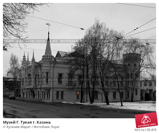 Музей Г. Тукая г. Казань, фото № 35415, снято 4 января 2007 г. (c) Кучкаев Марат / Фотобанк Лори