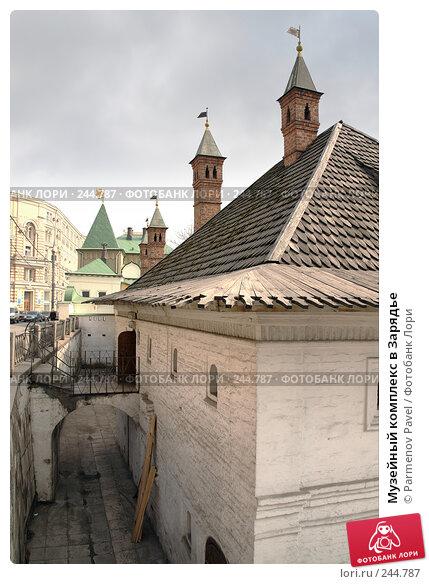 Музейный комплекс в Зарядье, фото № 244787, снято 4 апреля 2008 г. (c) Parmenov Pavel / Фотобанк Лори