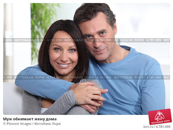 фото розабавленное жена и муж
