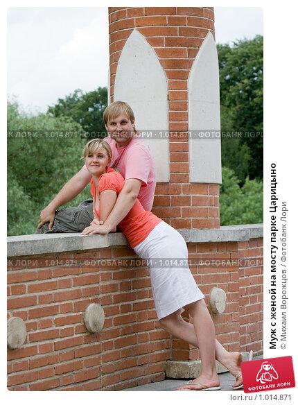 Негр муж с женой на лестнице жесткий шепотом