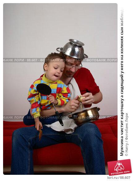 Купить «Мужчина чистит картошку а сидящий у него на коленях сын наблюдает за этим процессом», фото № 88607, снято 4 июня 2007 г. (c) Harry / Фотобанк Лори