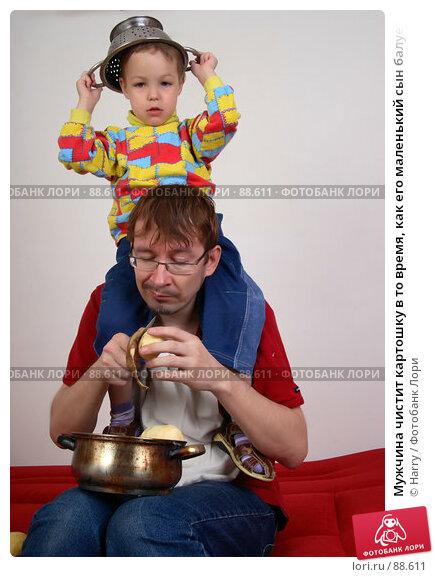 Мужчина чистит картошку в то время, как его маленький сын балуется с кастрюлей, сидя у него на плечах, фото № 88611, снято 4 июня 2007 г. (c) Harry / Фотобанк Лори