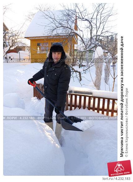 Купить «Мужчина чистит лопатой дорожку на заснеженной даче», эксклюзивное фото № 4232183, снято 26 января 2013 г. (c) Елена Коромыслова / Фотобанк Лори